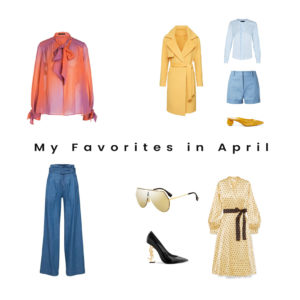 My Favorites in April, April, Favorites, Inspiration, Looks, ootd, Outfitinspiration, Outfits, Shopping, Frühling, Frühjahrslooks, Frühjahrsoutfits, Frühjahr, Spring,